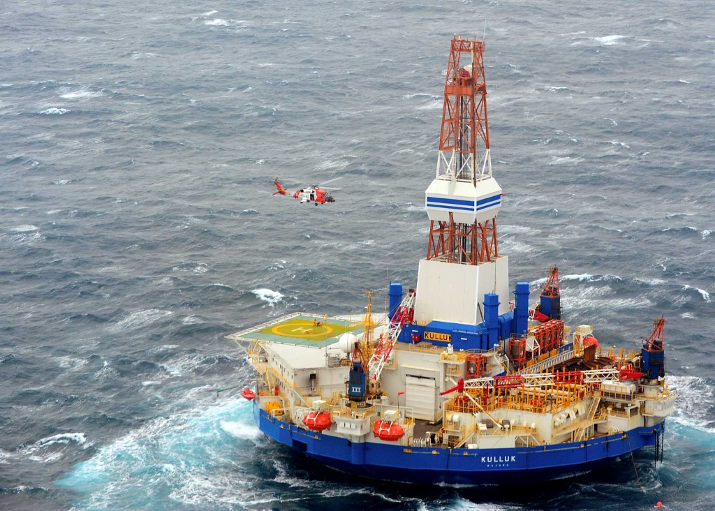 The 2012 grounding of Shell's mobile offshore drilling unit Kulluk was one case investigated by the NTSB. Coast Guard photo.