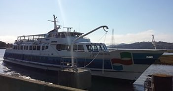 The ferry San Francisco leaving the Larkspur Terminal, September 2013. Golden Gate Bridge Highway & Transportation District photo.