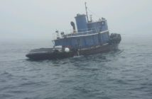 The 80' tugboat Capt Mackintire was under tow when it sank about three miles south of Kennebunk, Me. Coast Guard photo.