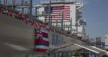 The Matson containership Daniel K. Inouye was christened June 30 in Philadelphia. Matson photo.