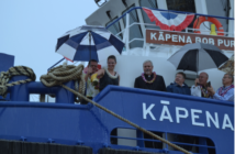 Ship's Sponsor Julia MacDonald christens the Kāpena Bob Purdy at a ceremony held at Conrad Amelia. Conrad Shipyard photo
