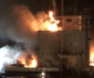 No watchman, major fire, ship is lost